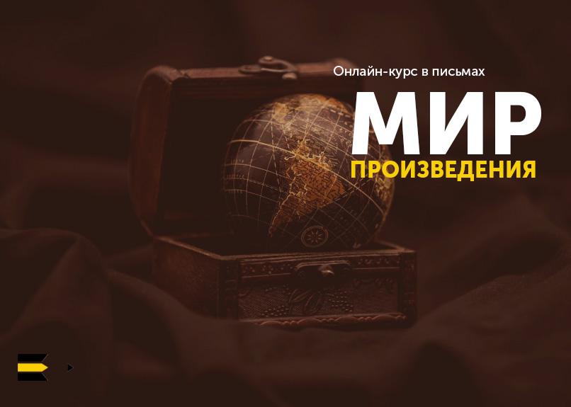 MIRPROiz5