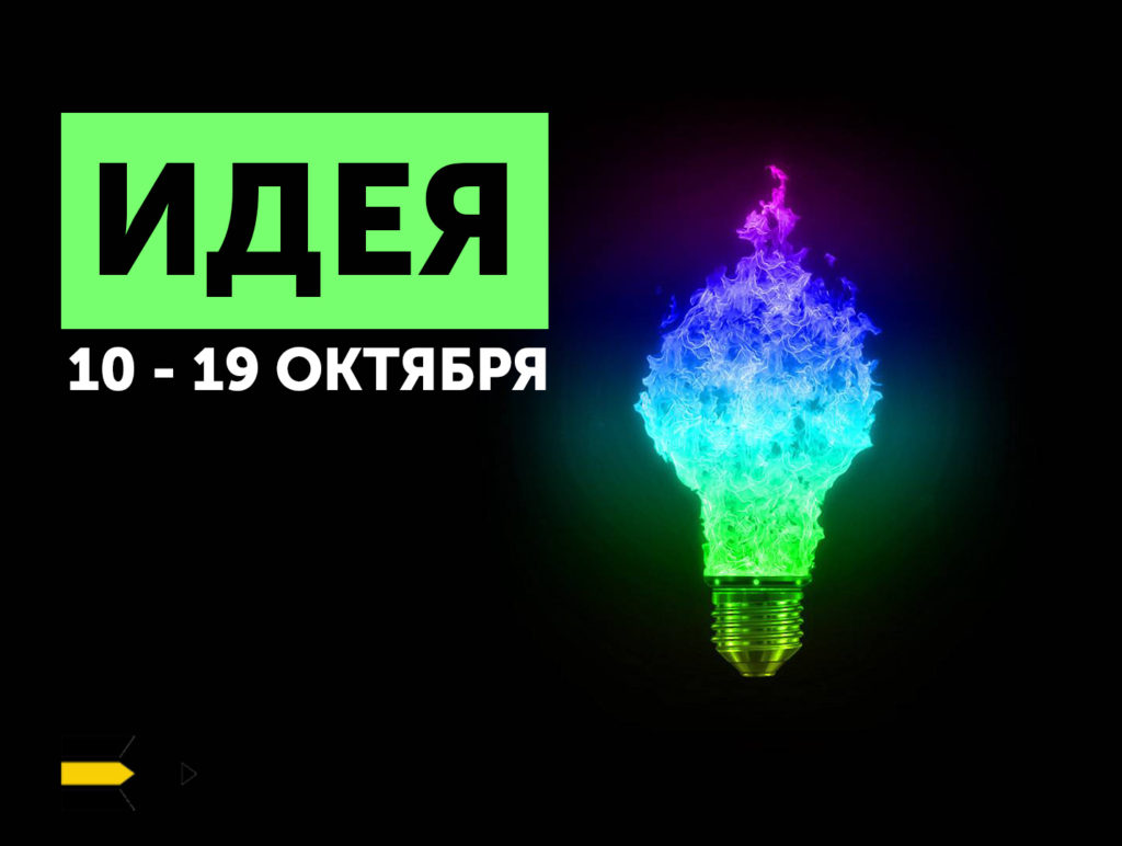 idea1019
