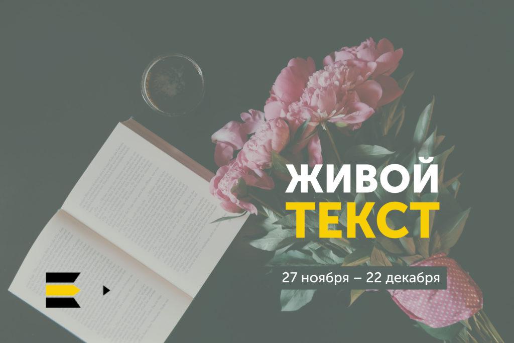 ZHIVOI8