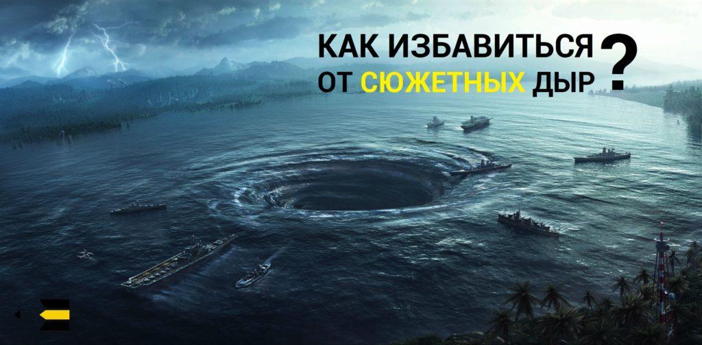 voronka11