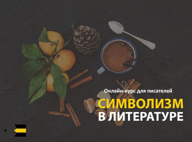 simv2
